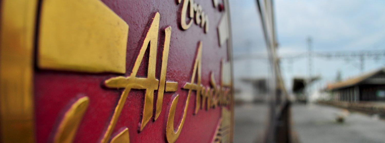 Al Andalus****: 9 días de aventura en un crucero en tren por Andalucia.